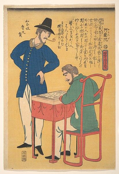 utagawa yoshitora - image 5