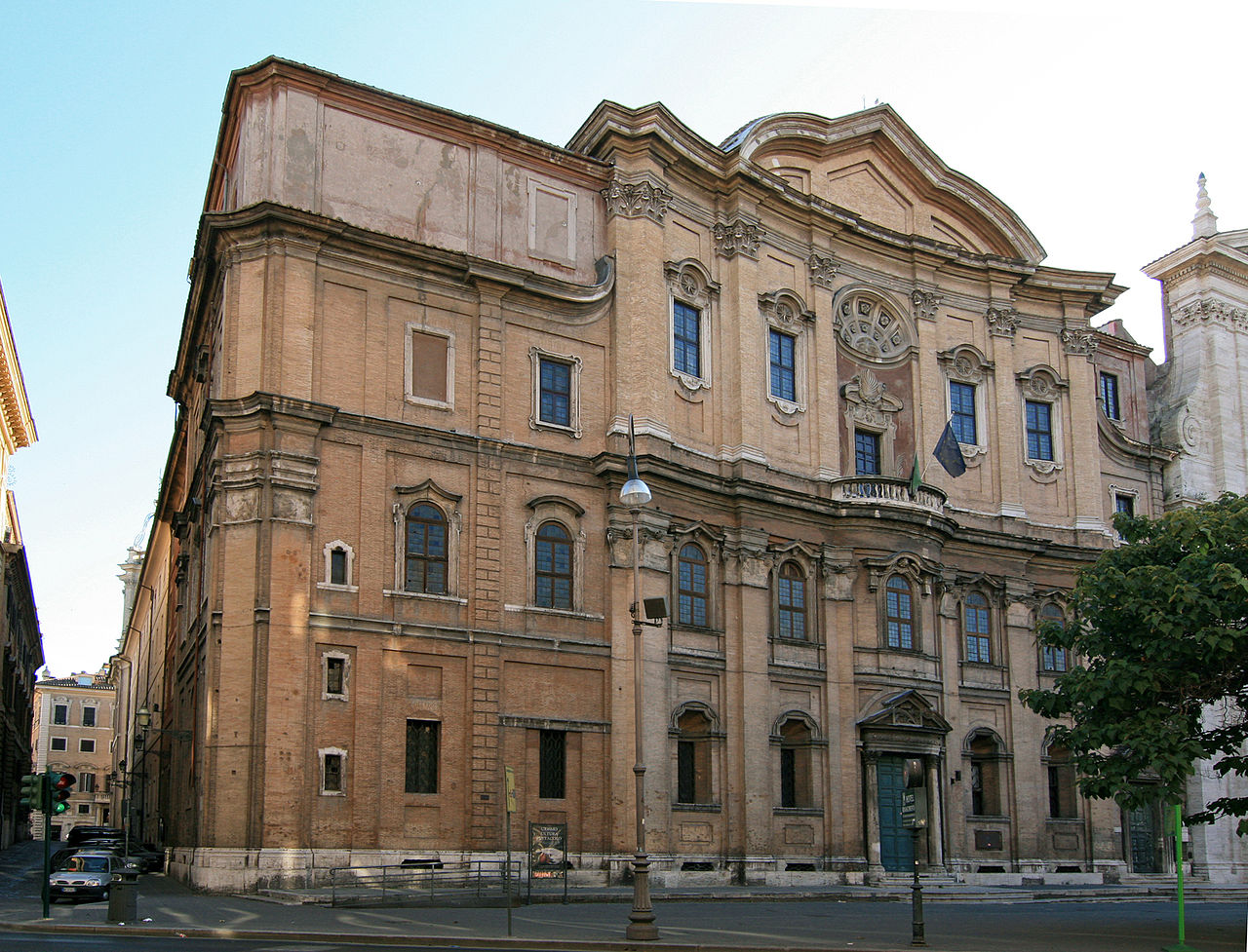 Facade of the Vallicelliana Library in Rome