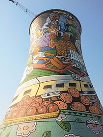 Orlando Power Station Soweto.jpg