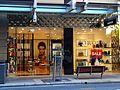 Oroton Store Brisbane.jpg