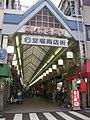 Osaka Karahori 20110626.jpg