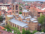 Our Lady of Ljeviš, Prizren, 2010. View from clock tower.jpg