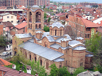 Monuments of Kosovo - Overview of Bogorodica Ljeviška, Prizren