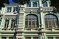 P1230714 Гоголя вул.,25 Готель та ресторан Магнолія.jpg