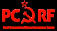 Image illustrative de l'article Parti communiste révolutionnaire de France