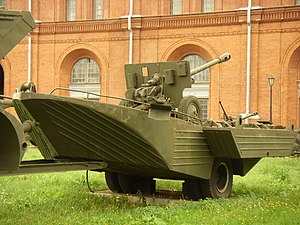 PTS (vehicle) - PKP trailer