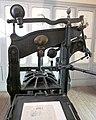Palais du Roure08 second étage 05b presse imprimerie2.jpg