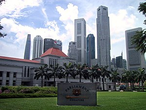 Government of Singapore - Parliament House with skyscrapers of the Central Business District in the background, photographed in 2002