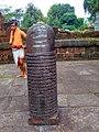 Parsurameswar Temple, Bhubaneswar. Odisha.jpg