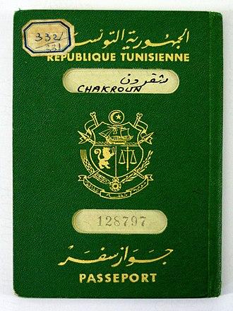 Tunisian passport - Image: Passeport Tunisie, 1964