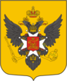 Pavlovsk COA.png