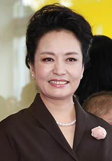 Mainland Chinese contemporary folk singer and wife of Supreme Leader Xi Jinping