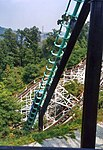 Phantoms Revenge second drop 2004.jpg