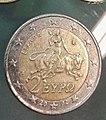 Pièce de 2 euros grecque .jpg