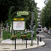 Picoas entrance.jpg
