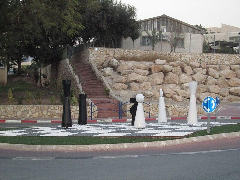 כיכר בעיר