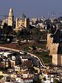 PikiWiki Israel 18463 Architecture of Israel.jpg