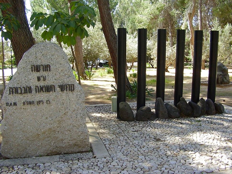 PikiWiki Israel 32271 Holocaust memorial in Savyon