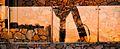 PikiWiki Israel 35274 Geography of Israel.jpg