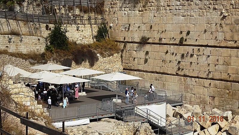 עזרת ישראל בכותל המערבי