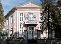 Pirot - Pedagogic school.jpg
