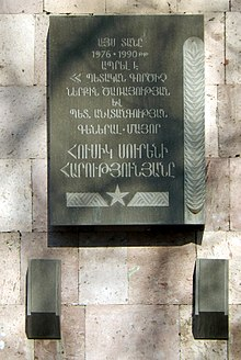 Plaque for Husik Harutyunyan.jpg