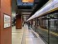 Platform of Haidian Wuluju Station 20190426.jpg
