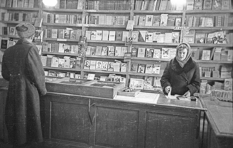 File:Pn-book-shop-1959-1.jpg