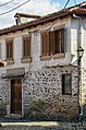 Pogradec, Albania 2018 17 – Burime (Old Town).jpg