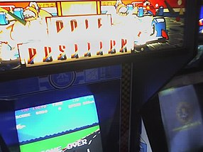 Pole position arcade flickr.jpg