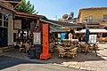 Polis, Cyprus IMG 0414 - panoramio.jpg
