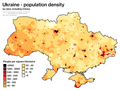 Population density in Ukraine.png