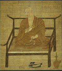 Portrait of Kobo Daishi (Kukai), 14th century Art Institute of Chicago.jpg
