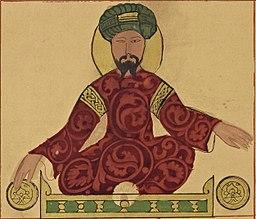 Portrait of Saladin (before A.D. 1185; short)