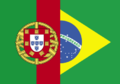 Portuguese language flags.png