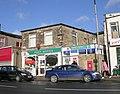 Post Office - Low Lane - geograph.org.uk - 1124394.jpg