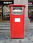 Post box L1 36, Houghton Street.jpg