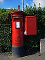 Postbox near Glengormley - geograph.org.uk - 2482478.jpg
