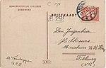 Postcard Bisschoppelijk College Roermond (Kapel) verso.jpg