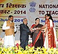 Pranab Mukherjee presenting the National Award for Teachers-2014 to Smt. Kiran Rajput, Jammu & Kashmir, on the occasion of the 'Teachers Day', in New Delhi. The Union Minister for Human Resource Development.jpg