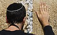 Prayer at the Western Wall (2008-01).jpg