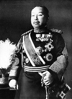 Prince Kuni Kuniyoshi 01.jpg