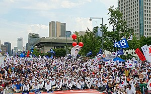Protest against Moon Jae-in in Seoul (Aug 15, 2018).jpg