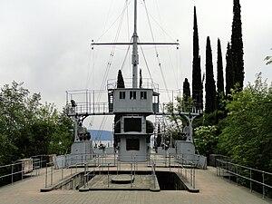 Italian cruiser Puglia - The bow of Puglia, preserved at the Vittoriale degli italiani museum