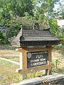Pura Universitas Negeri Surakarta 19.jpg