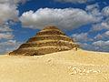 Pyramid of Djoser.jpg