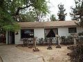 Queen Creek-Schnepf Farms-Customer Service House-1900.jpg
