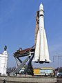 R-7-rocket on display in Moscow.jpg
