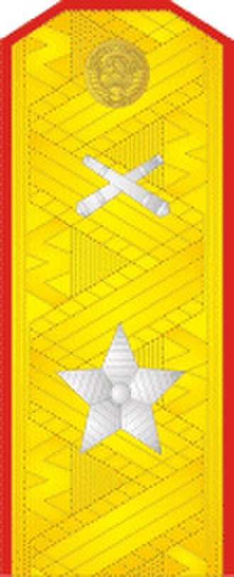 Marshal of the branch - Image: RA A F9Mars Artil 1955