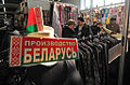 RIAN archive 1022063 2012 Belarus-Russia exhibition and fair at National Exhibition Center.jpg